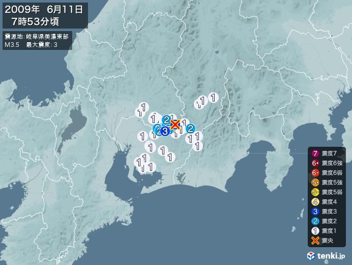 地震情報(2009年06月11日07時53分発生)