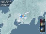 2009年06月11日07時53分頃発生した地震
