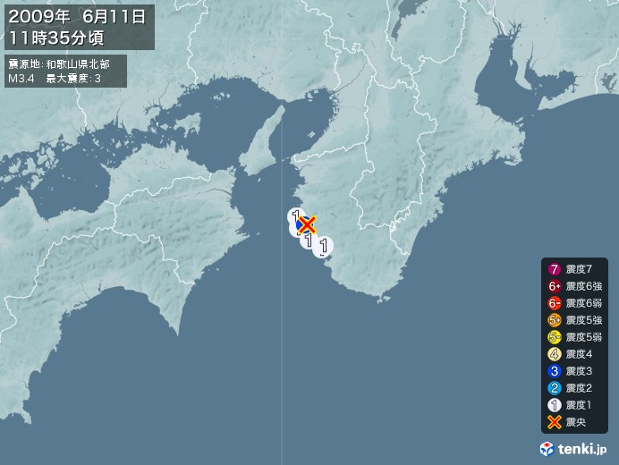 地震情報(2009年06月11日11時35分発生)