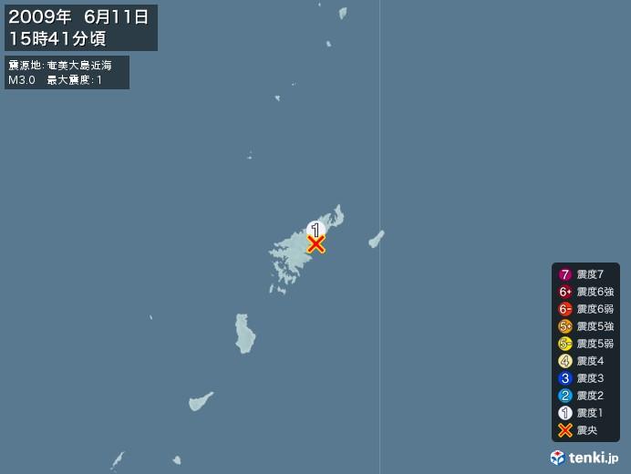 地震情報(2009年06月11日15時41分発生)