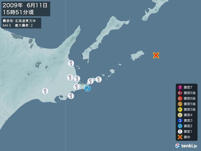 地震情報(2009年06月11日15時51分発生)