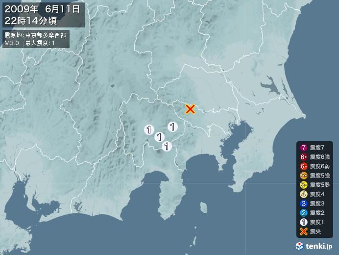 地震情報(2009年06月11日22時14分発生)