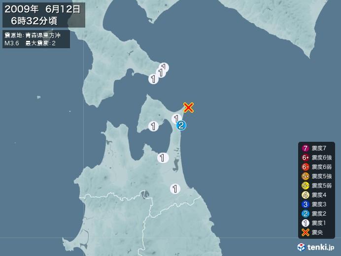 地震情報(2009年06月12日06時32分発生)