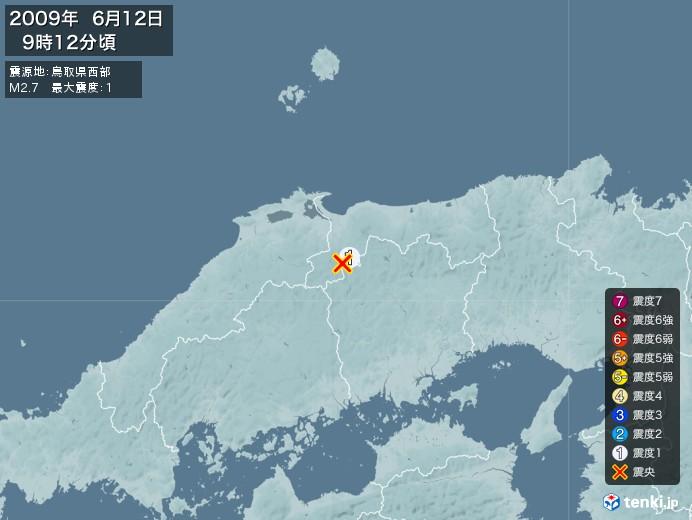 地震情報(2009年06月12日09時12分発生)