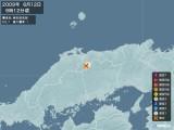 2009年06月12日09時12分頃発生した地震