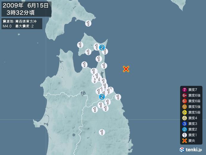 地震情報(2009年06月15日03時32分発生)