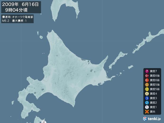 地震情報(2009年06月16日09時04分発生)
