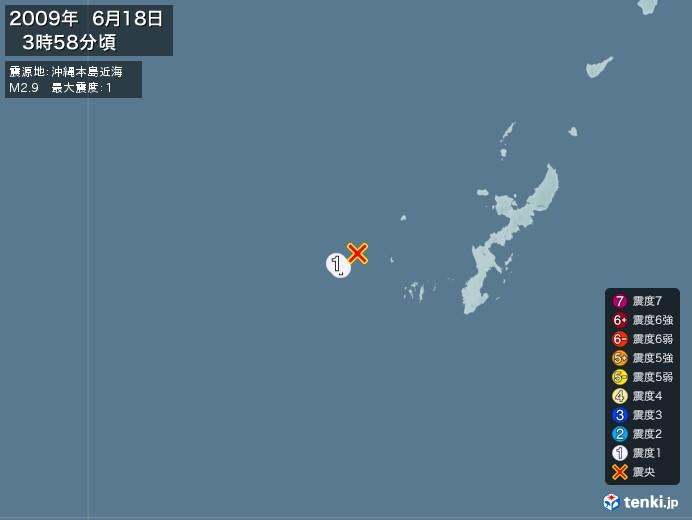 地震情報(2009年06月18日03時58分発生)