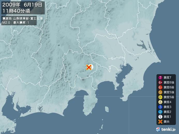 地震情報(2009年06月19日11時40分発生)