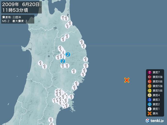地震情報(2009年06月20日11時53分発生)
