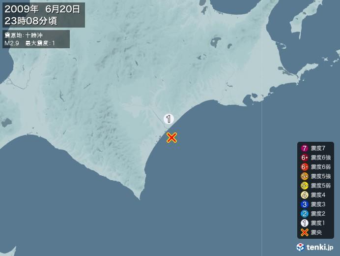 地震情報(2009年06月20日23時08分発生)