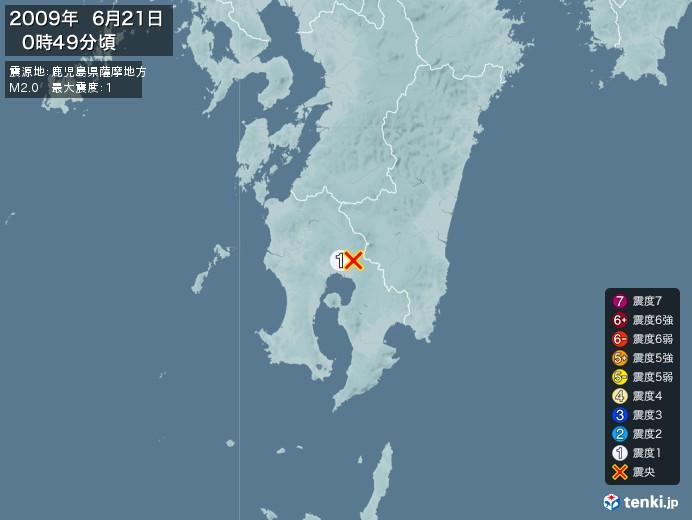地震情報(2009年06月21日00時49分発生)