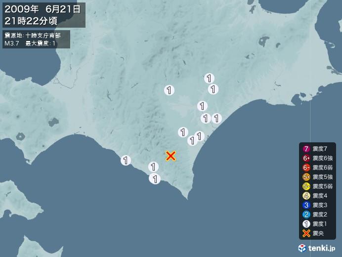 地震情報(2009年06月21日21時22分発生)