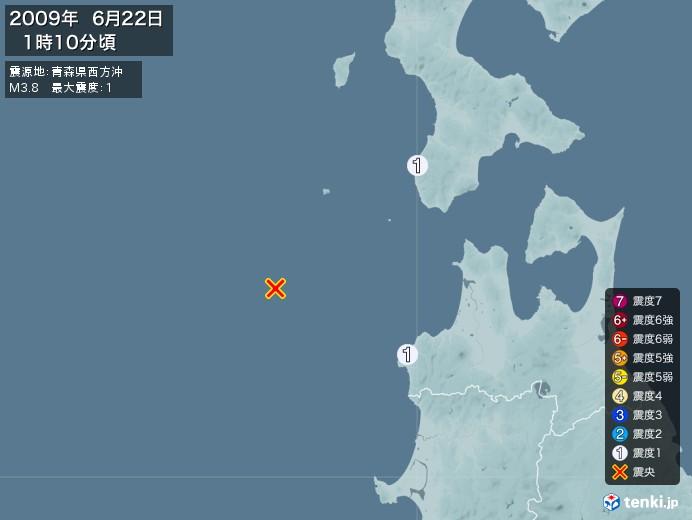地震情報(2009年06月22日01時10分発生)