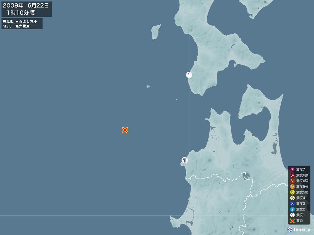 地震情報 2009年06月22日 01時10分頃発生 最大震度:1 震源地:青森県西方沖(拡大画像)