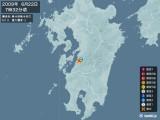 2009年06月22日07時32分頃発生した地震