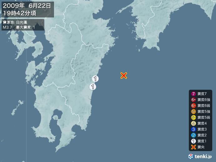 地震情報(2009年06月22日19時42分発生)