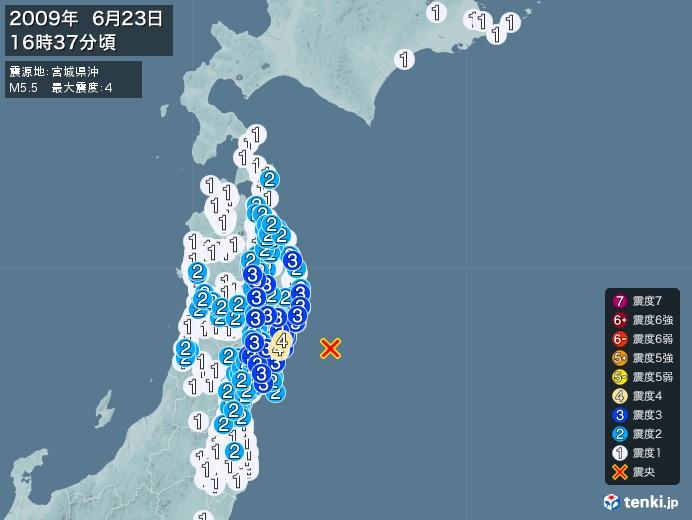 地震情報(2009年06月23日16時37分発生)