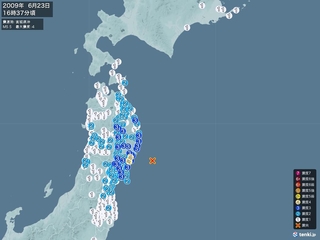 地震情報 2009年06月23日 16時37分頃発生 最大震度:4 震源地:宮城県沖(拡大画像)