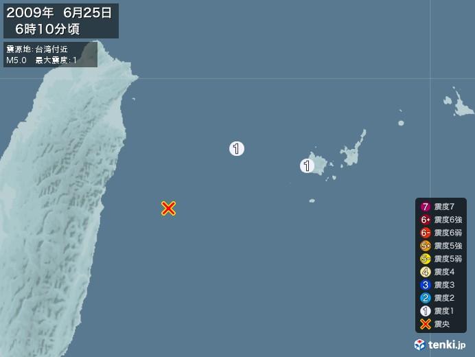 地震情報(2009年06月25日06時10分発生)