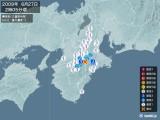 2009年06月27日02時05分頃発生した地震