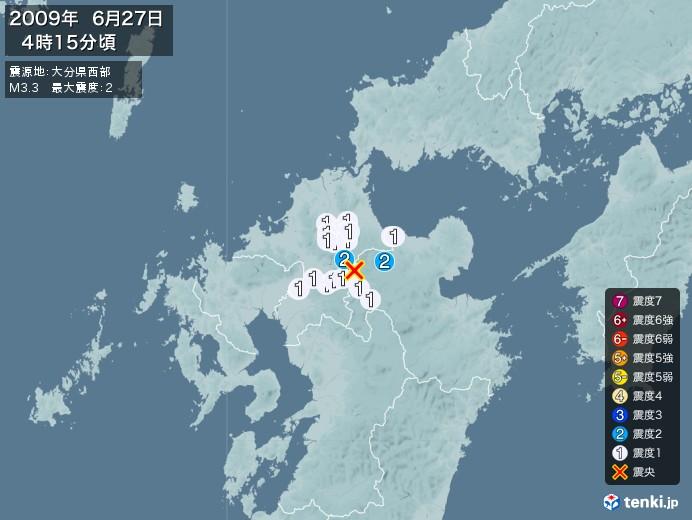 地震情報(2009年06月27日04時15分発生)