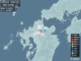 2009年06月27日04時15分頃発生した地震