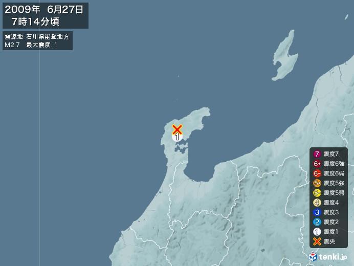 地震情報(2009年06月27日07時14分発生)