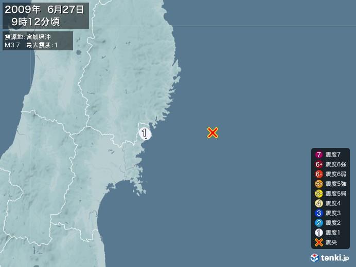 地震情報(2009年06月27日09時12分発生)