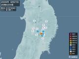 2009年06月27日20時42分頃発生した地震