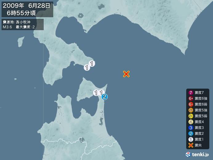 地震情報(2009年06月28日06時55分発生)