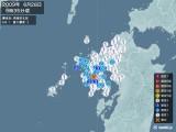 2009年06月28日09時35分頃発生した地震