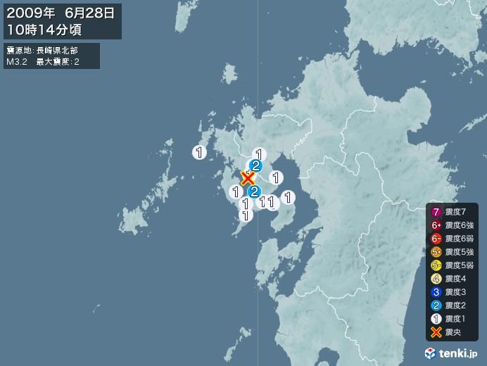 地震情報(2009年06月28日10時14分発生)