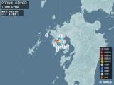 2009年06月28日10時14分頃発生した地震