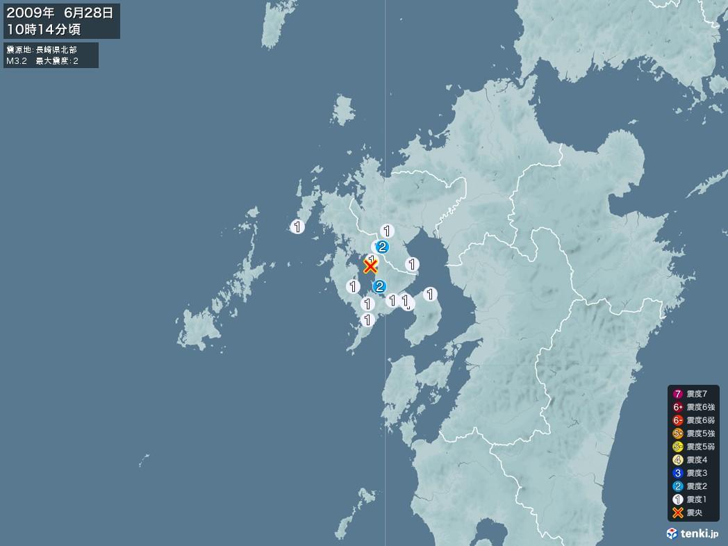 地震情報 2009年06月28日 10時14分頃発生 最大震度:2 震源地:長崎県北部(拡大画像)