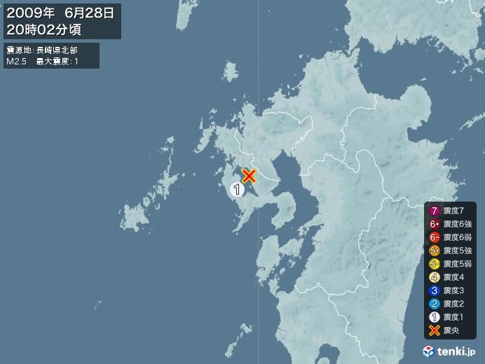 地震情報(2009年06月28日20時02分発生)