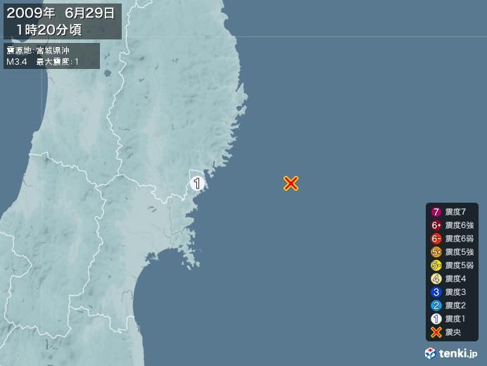 地震情報(2009年06月29日01時20分発生)