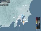 2009年06月29日06時13分頃発生した地震