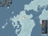 2009年06月29日14時25分頃発生した地震