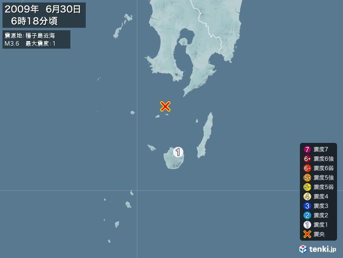 地震情報(2009年06月30日06時18分発生)
