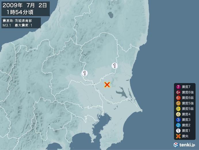 地震情報(2009年07月02日01時54分発生)