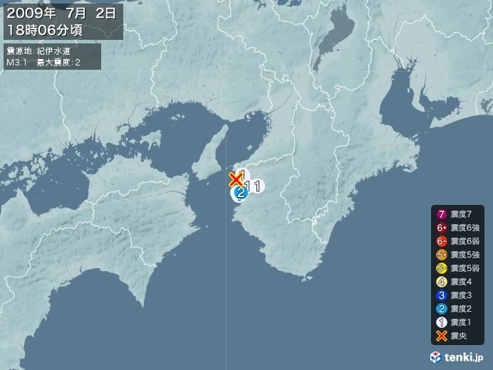 地震情報(2009年07月02日18時06分発生)