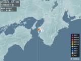 2009年07月02日18時06分頃発生した地震