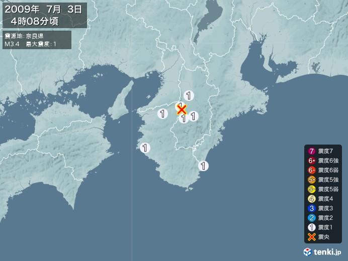 地震情報(2009年07月03日04時08分発生)