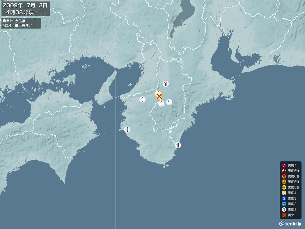 地震情報 2009年07月03日 04時08分頃発生 最大震度:1 震源地:奈良県(拡大画像)