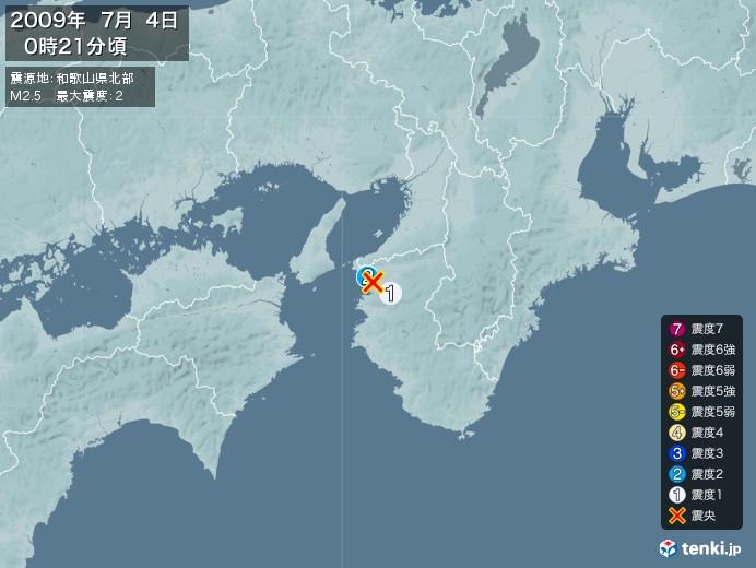 地震情報(2009年07月04日00時21分発生)