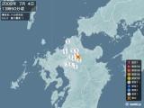 2009年07月04日13時50分頃発生した地震