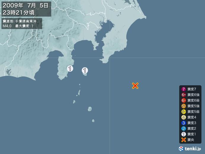 地震情報(2009年07月05日23時21分発生)