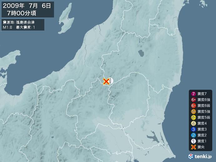 地震情報(2009年07月06日07時00分発生)