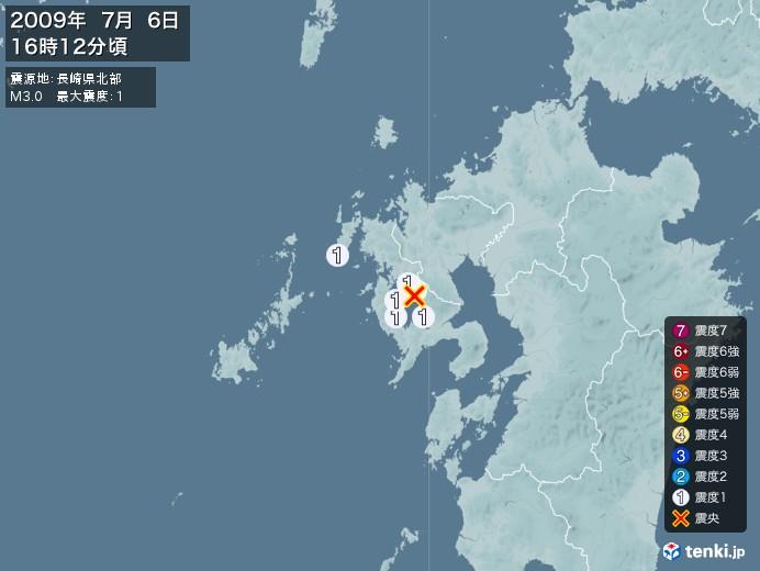 地震情報(2009年07月06日16時12分発生)